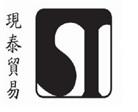 Syarikat Pernigaan Shiantai