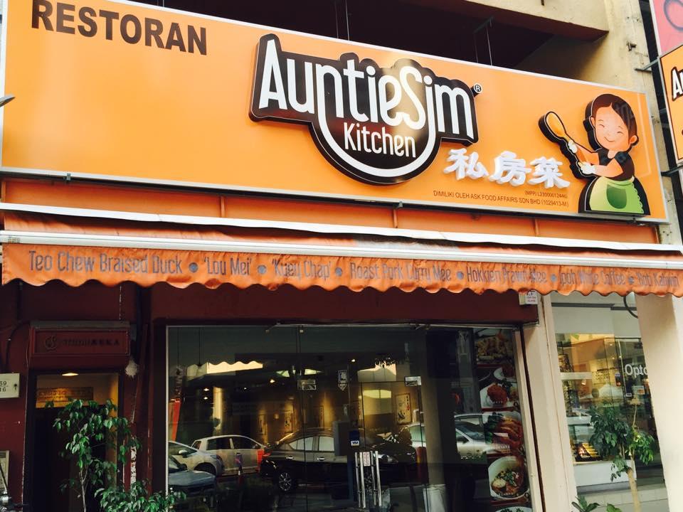 Auntie Sim Kitchen