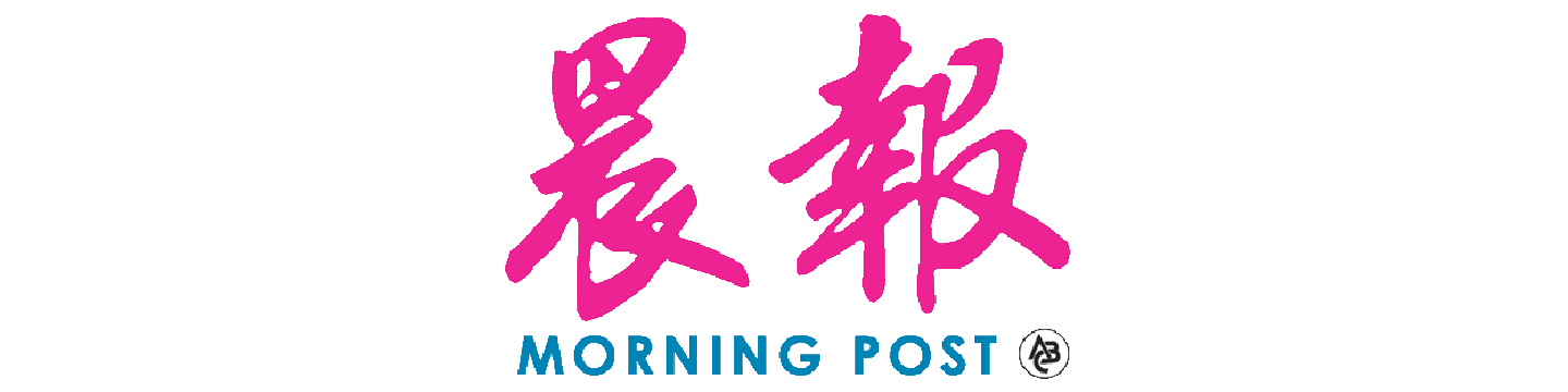 Morning Post cover photo
