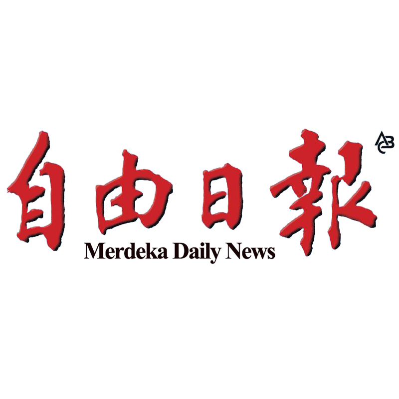 Merdeka Daily News